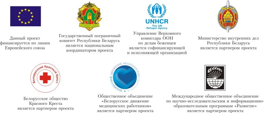 RPP_logo_rus